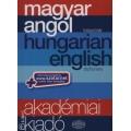 Magyar-angol kisszótár + NET