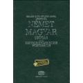 Német-magyar szótár + NET