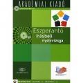 Eszperantó írásbeli nyelvvizsga - Alapfok (B1)  és középfok (B2) - Origó sorozat