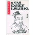 A kínai költészet elméletéből