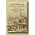 Deutschsprachige Literatur und Kultur im Raum Ödenburg/Sopron (1790-1900)
