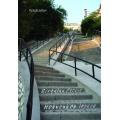 Hetvenkét lépcső