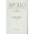 APOLLO 1-3.